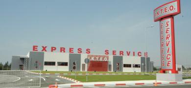 EXPRESS SERVICE   Ε.Ο. Θεσ/νίκης - Μουδανιών